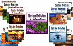 christianmeditationcds1